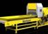 Купить оптическую сортировочную машину UNISORT P1000 R (оптический сепаратор) купить в России 1